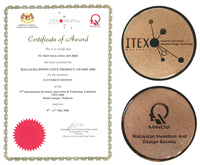 Malaysia Innovative Products Award และ ITEX 2008 Bronze Award